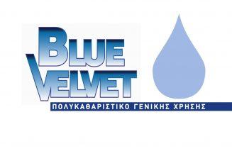 BlueVelvet_plati_2,95Χ1,95-1