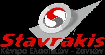 STAVRAKIS LOGO (3)