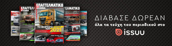 YOUTRUCK SITE BANNER_696x186px-02(1)
