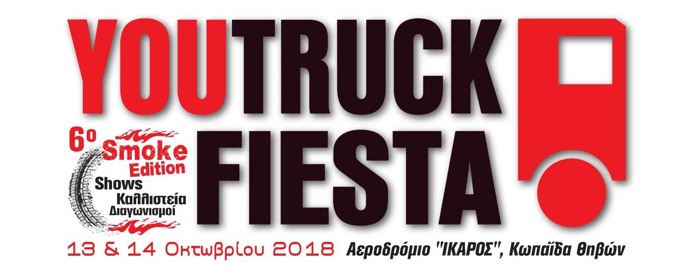 fiesta-2018-01 - Αντίγραφο