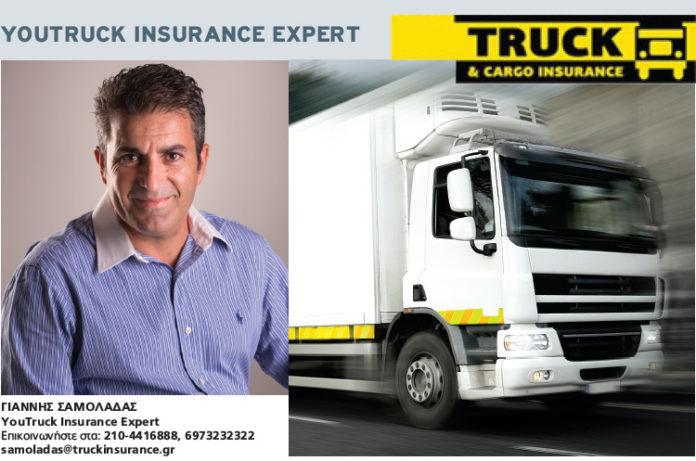 insurance-expert