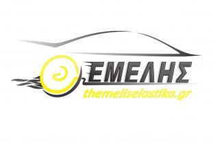 logothemelisteliko-1