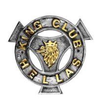 King Club Hellas