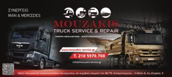 Mouzakis Truck Service