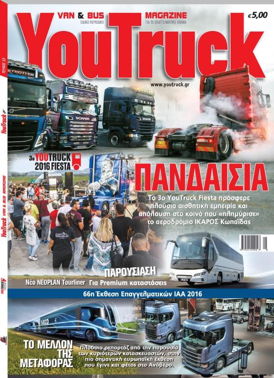 YouTruck Magazine Νεομβρίου 2016