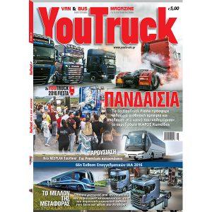 Τεύχος 33