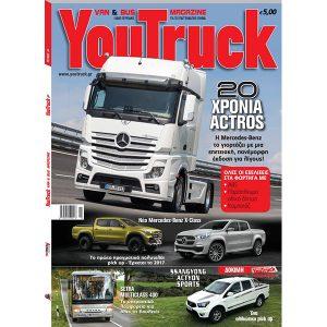 Τεύχος 34