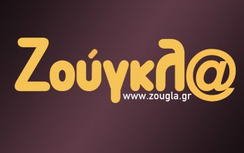 zougla-logo_mov_2016 (Medium)