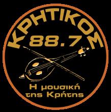 kritikos 887_logo