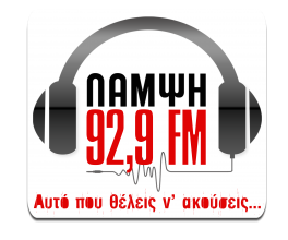 logo_lampsi_afto