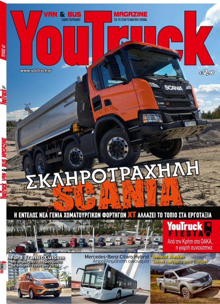 COVER_T43