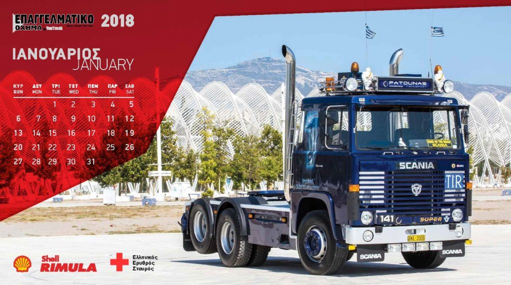 YouTruck_2018 calendar_Page_02