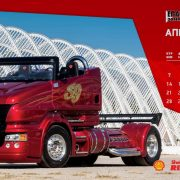 YouTruck_2018 calendar_Page_05