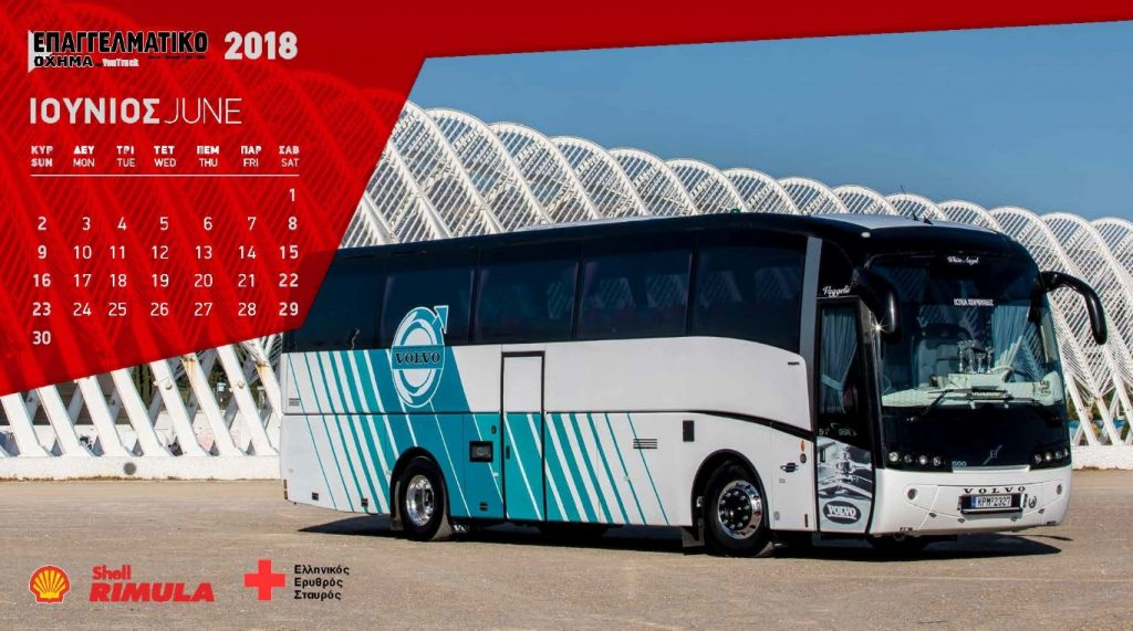 YouTruck_2018 calendar_Page_07