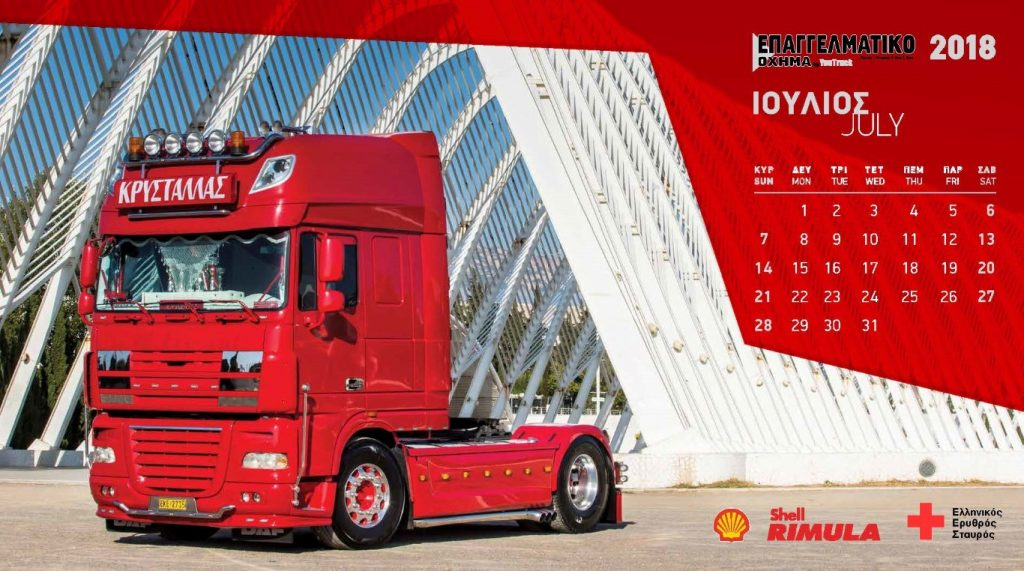 YouTruck_2018 calendar_Page_08