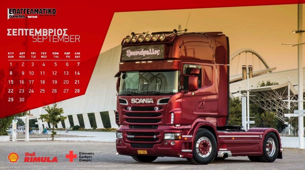 YouTruck_2018 calendar_Page_10