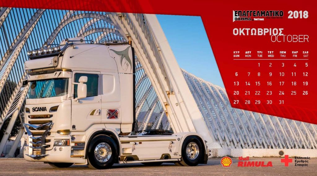YouTruck_2018 calendar_Page_11
