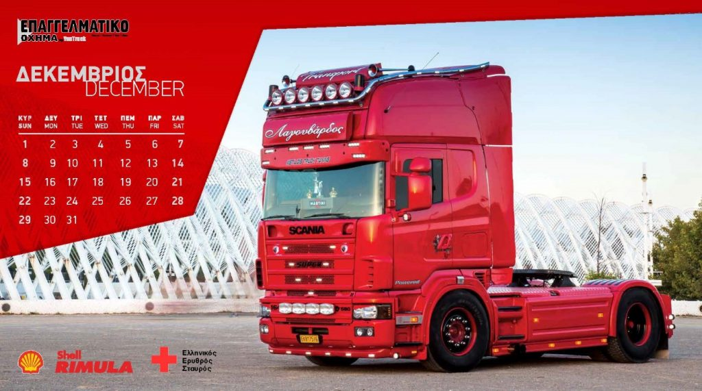 YouTruck_2018 calendar_Page_13