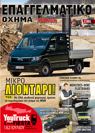 YouTruck 06/2017