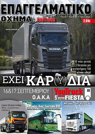 YouTruck 07/2017