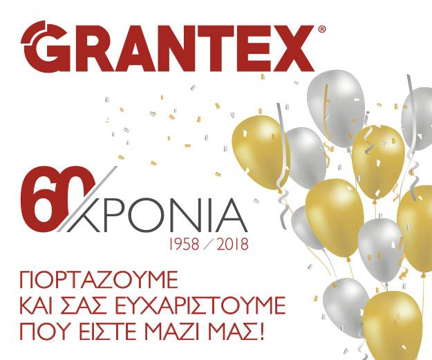 Grantex 60 Years