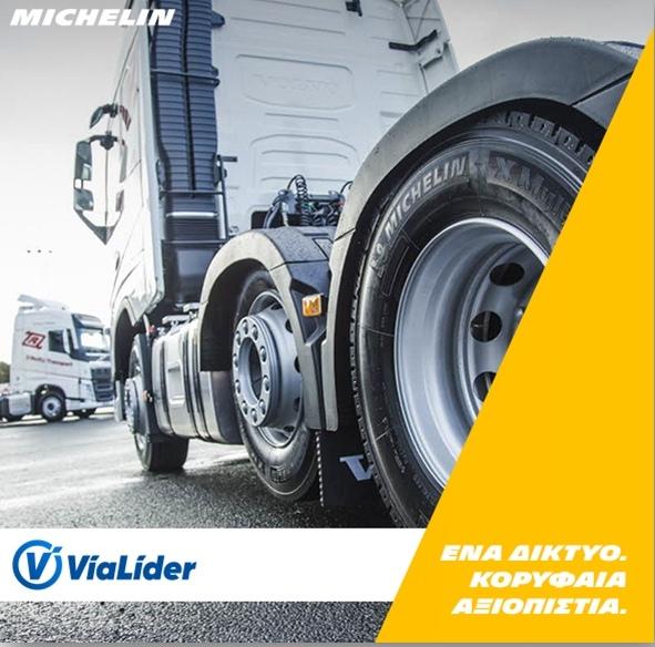 ViaLider3 (1)