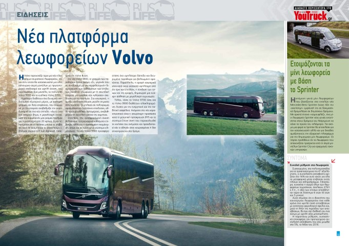 T52_Bus cover & news-3 (Small)