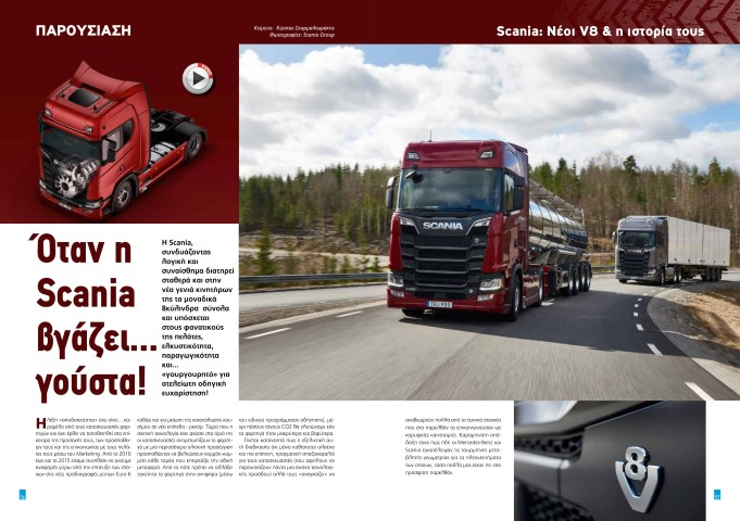 T52_Scania-1 (Small)
