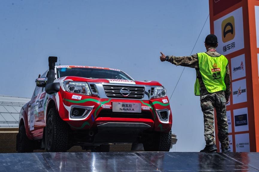 Zhengzhou Nissan Navara rally (3)