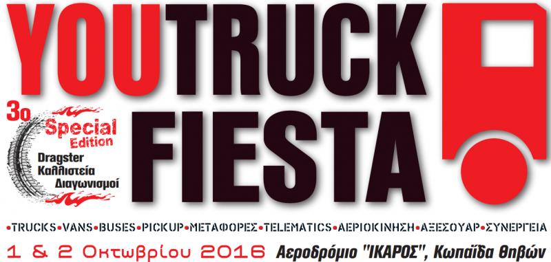 logofiesta2016