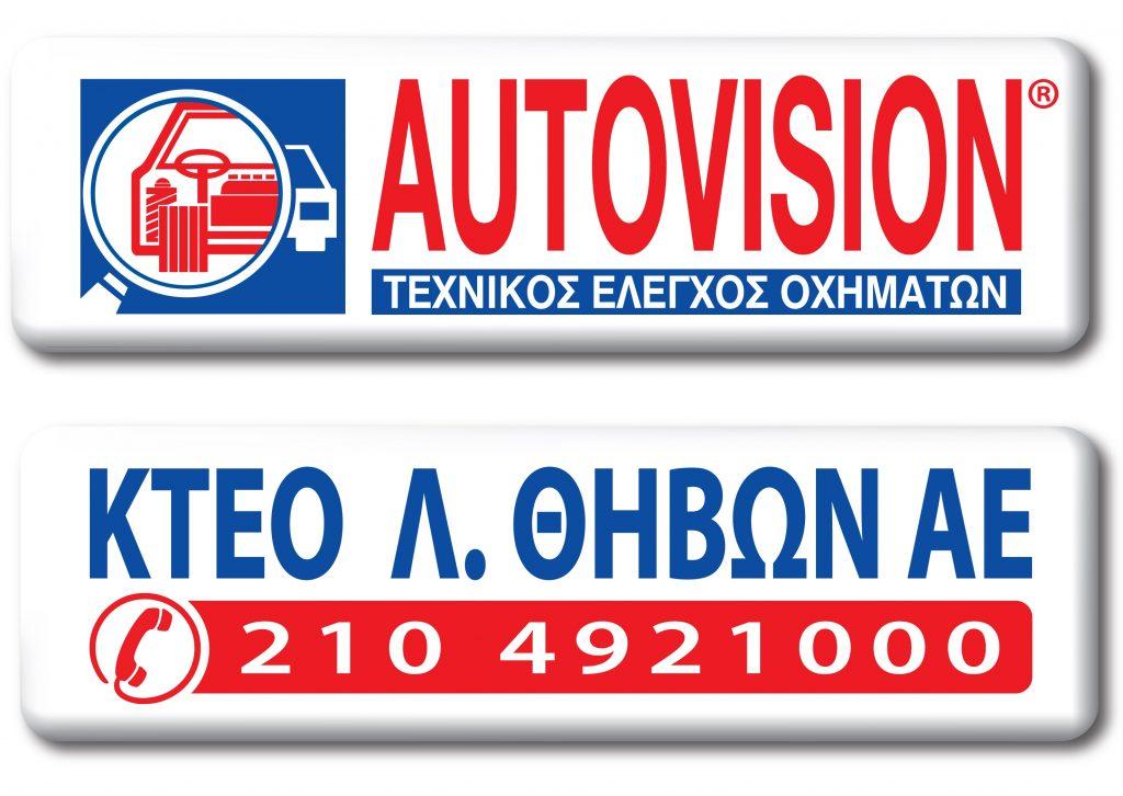 AI_Autovision_THIVON