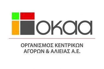okaa logo