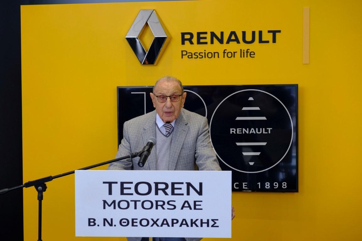 Renault_Clio_Event_2_low (Medium)