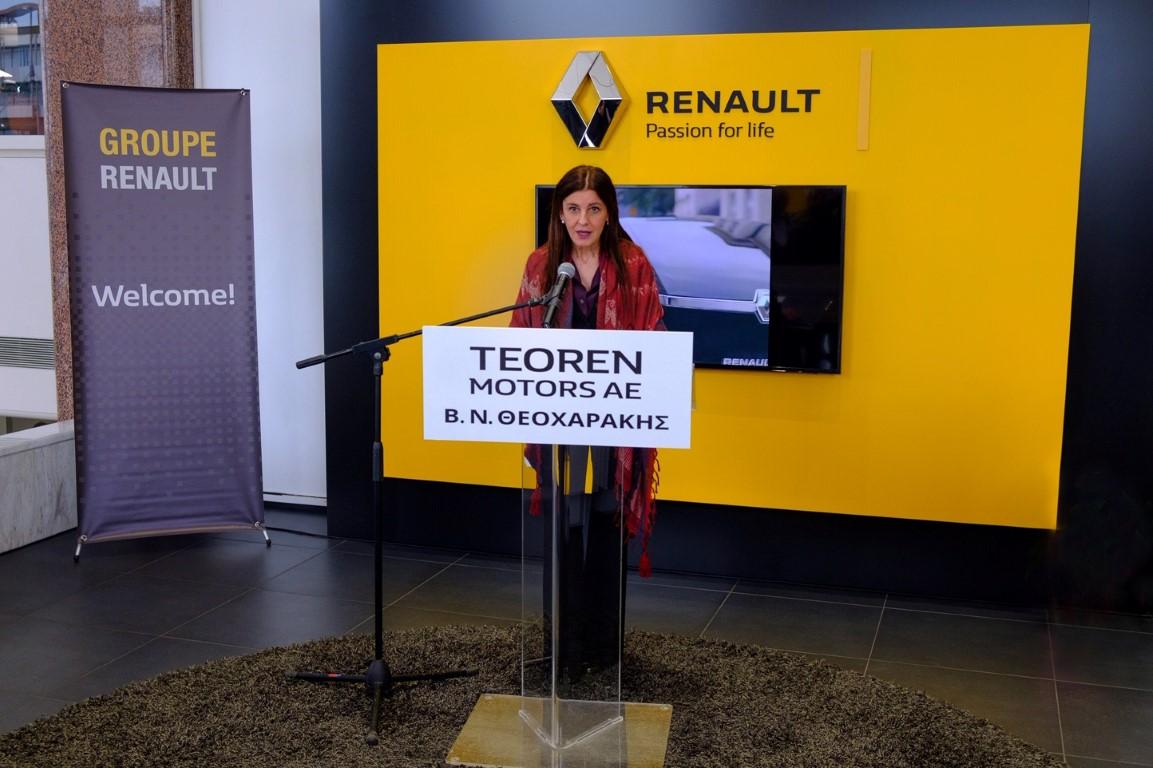Renault_Clio_Event_3_low (Medium)