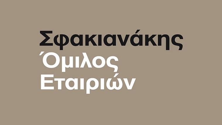 omilos-sfakianakis-logo-executive-lease-leasing-brand-retail-fleet-normal