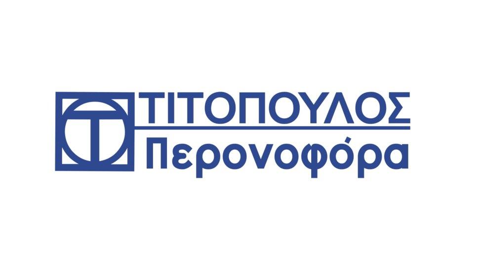 titopoulos-1(1)