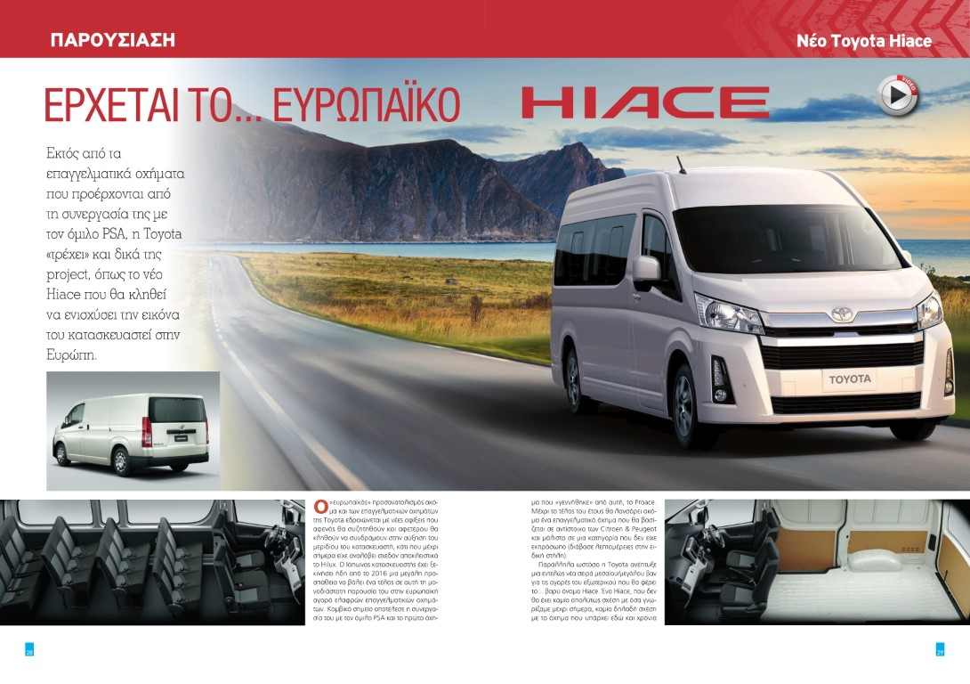 T60-toyota hiace-1 (Medium)