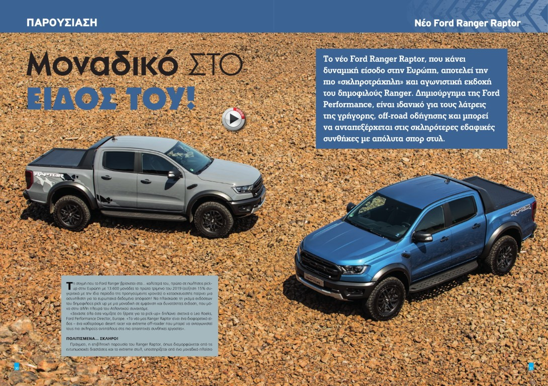 T63-Ford Ranger Raptor-1 (Medium)