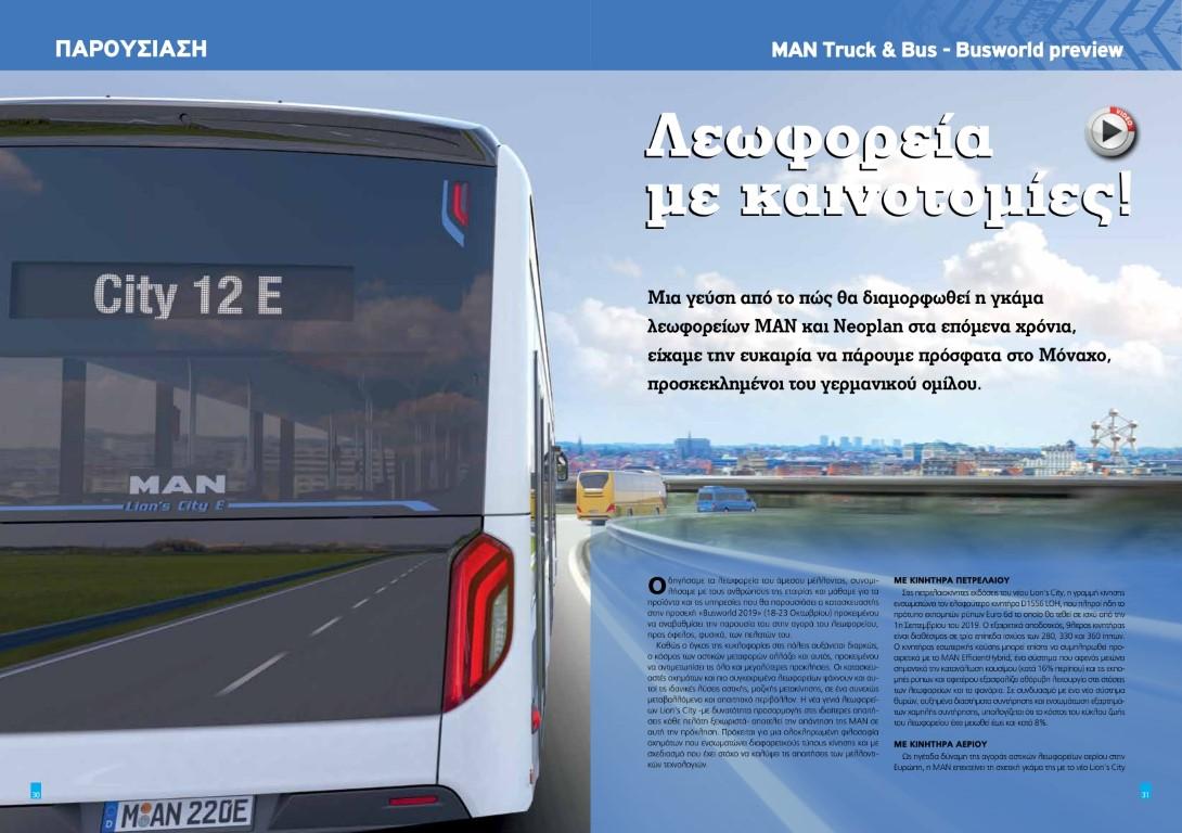 T64-MAN-Truck & Bus-1 (Medium)