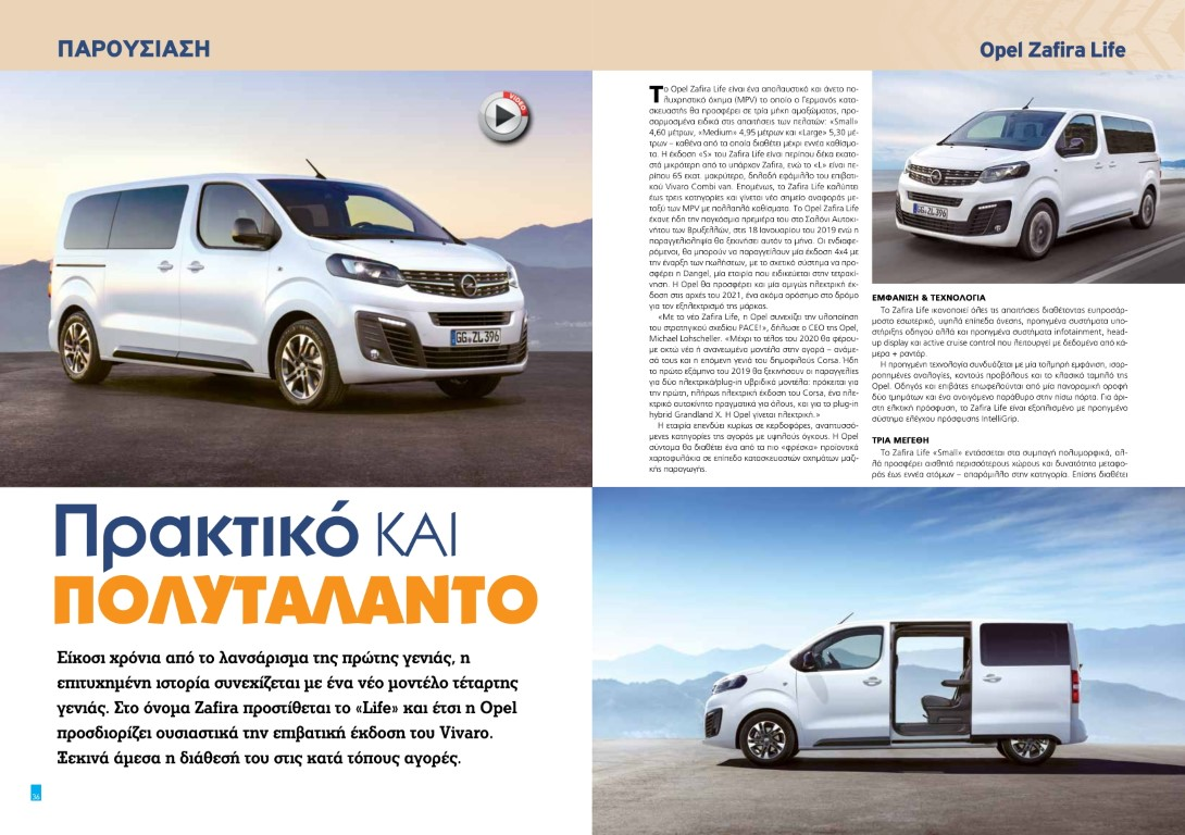 T64-Opel Zafira Life-1 (Medium)