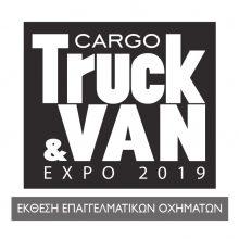 Cargo Truck and Van 19 LOGO-1