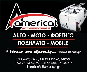 AMERICAT 300×250