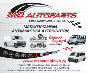 MC AUTOPARTS 300×250
