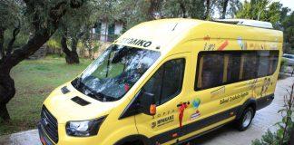Επεκτείνεται ως τις 31 Μαϊου η προσωρινή ακινησία των σχολικών λεωφορείων