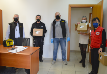 ΜΑΞΙΜ ΚΑΛΤΣΙΔΗΣ ΑΕ: Δωρίζει 600 μάσκες στον Ελληνικό Ερυθρό Σταυρό