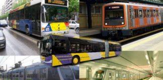 COVID-19: Σταδιακή άρση περιορισμών,5 κανόνες για τους επιβάτες των ΜΜΜ