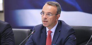 Ο υπουργός Οικονομικών για το σημερινό Eurogroup