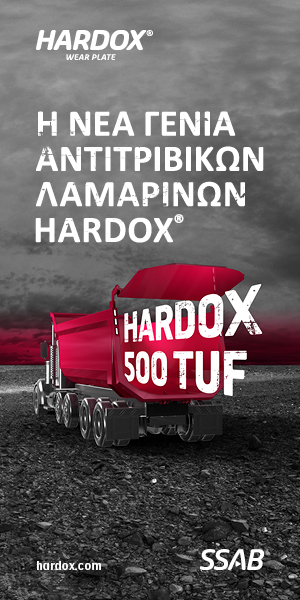 HARDOX BANNER 300X600