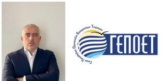 Άρης Μαρίνης: «Αναβάθμιση των τουριστικών λεωφορείων και άνοιγμα στον ελεύθερο, υγιή ανταγωνισμό νέων υπηρεσιών»