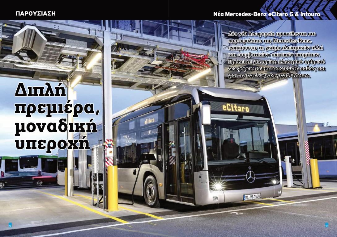 T78-mercbuses